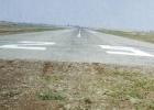 航空滑走路 (フジベトンの施工例)
